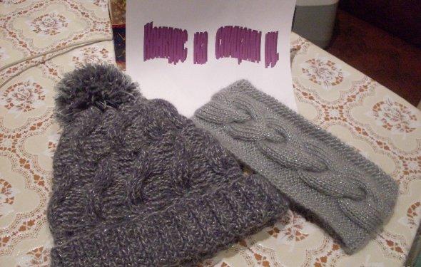 вязаная шапочка и повязка